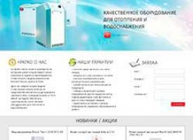 """Разработка сайта для компании""""Лето-Зимой"""""""